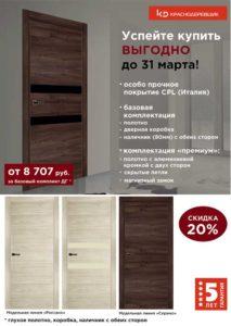 akcia-31031