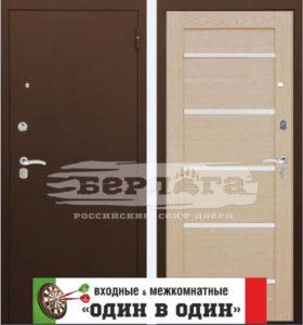 Сейф-дверь Александра Буксус