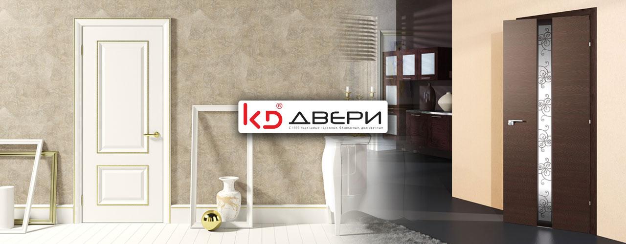 slide-kd