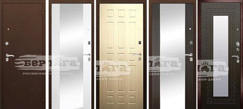Входные сейфовые двери Берлога Оптима с 7-и летней гарантией