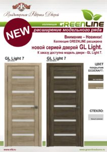 g-light